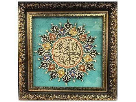 تابلو چوبی معرق قرآنی