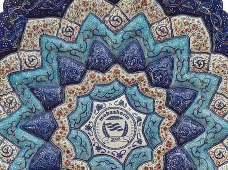 هدایای تبلیغاتی اسلامی مینا