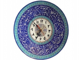 ساعت میناکاری با آیه قرآن